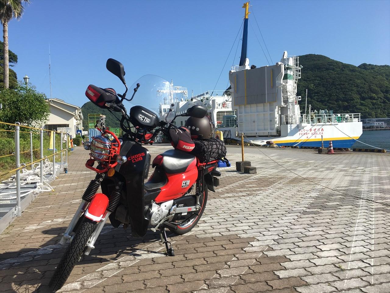 汽船 ツアー 東海