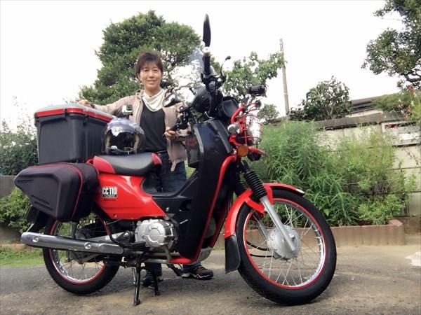 クロスカブをツーリング仕様にプチカスタム , 小型バイクで走る