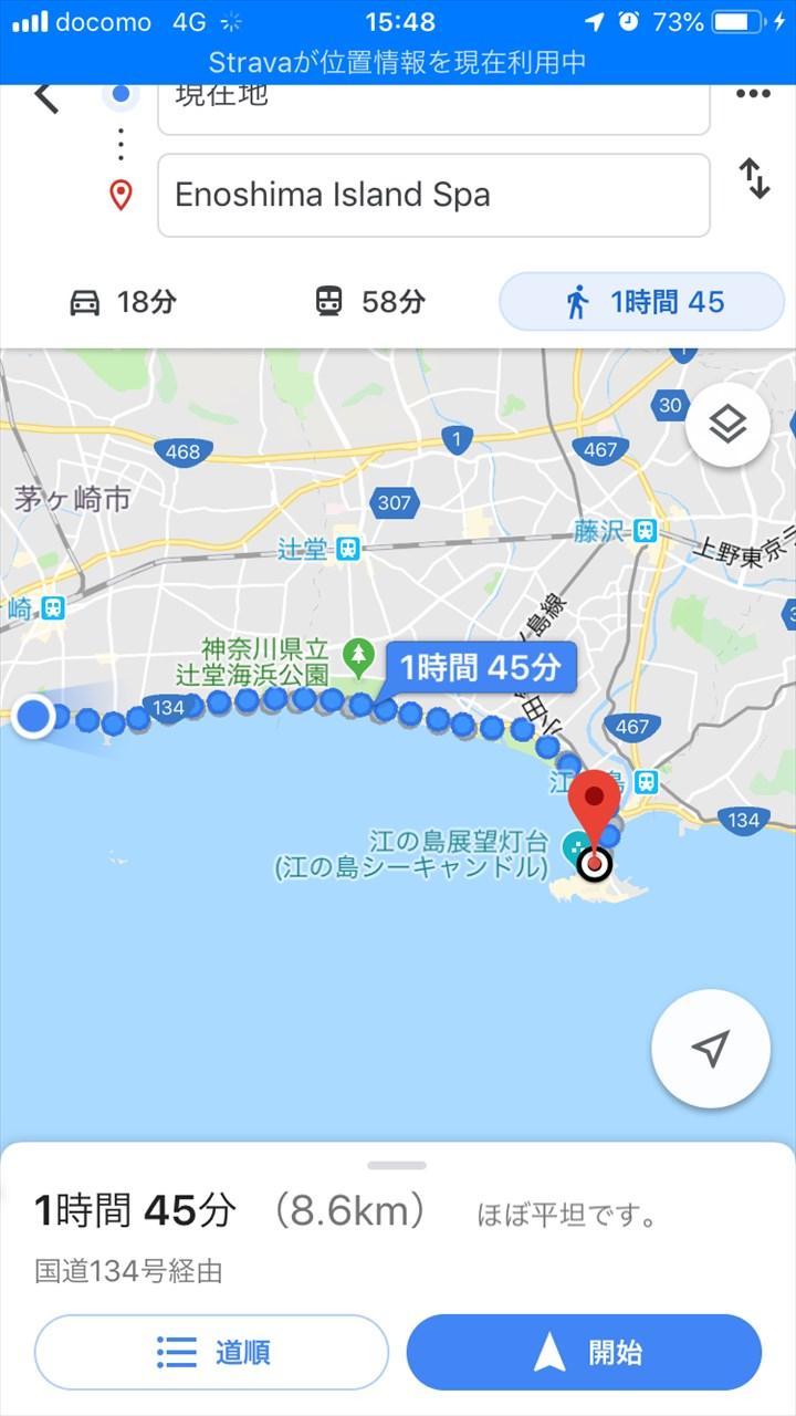 キロ 時間 1 歩く