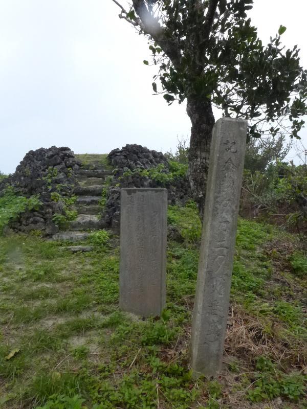八重山諸島めぐり2013年1月